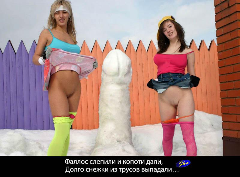 Секс новогодние фото 28 фотография